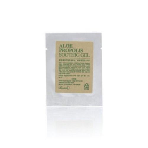 Benton csiga-méh koncentrált arckrém minta 1 ml